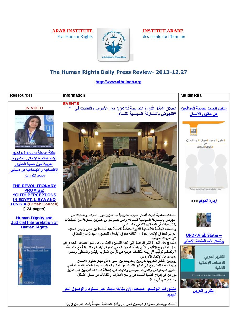 AIHR-IADH-Human rights Press Review- 2013.12.27.pdf - page 1/16