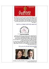 AIHR-IADH-Human rights Press Review- 2013.12.27.pdf - page 4/16