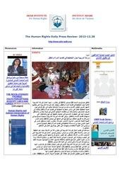 Fichier PDF aihr iadh human rights press review 2013 12 28