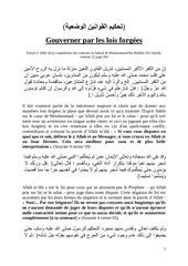 Fichier PDF tahkim al qawanin
