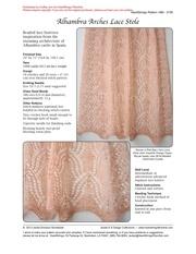 alhambra arches lace stole