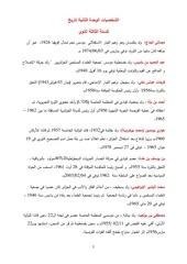 Fichier PDF 2