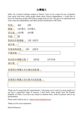 taiwan independency questionnaire