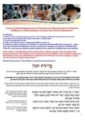 parachat ha manne hebreu et traduction