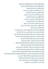 Fichier PDF fichier sans nom 1