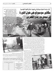 Fichier PDF le maghreb 14 01 2014p6