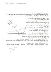 Fichier PDF 779
