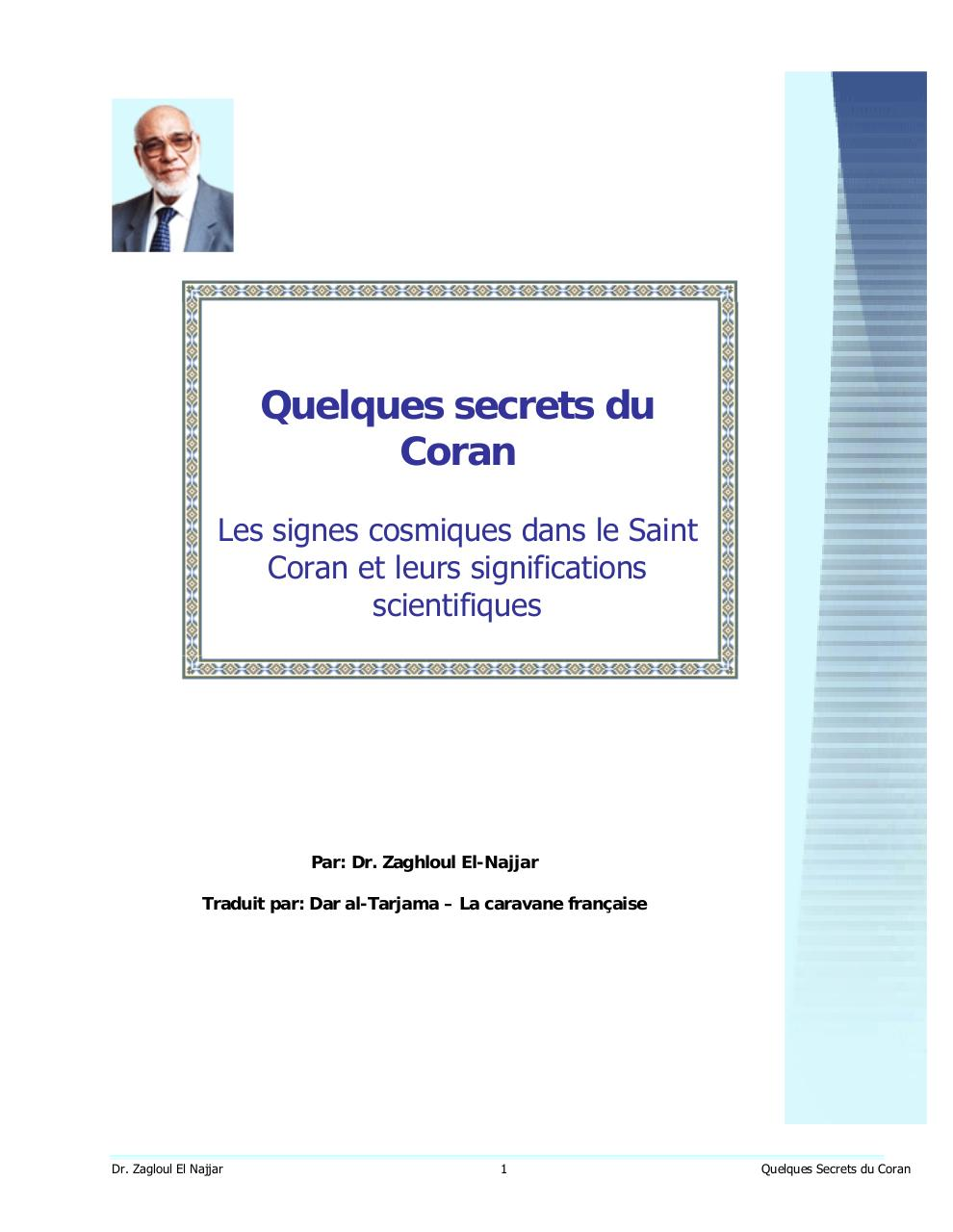 Aperçu du document Quelques_secrets_du_Coran.pdf - page 1/110