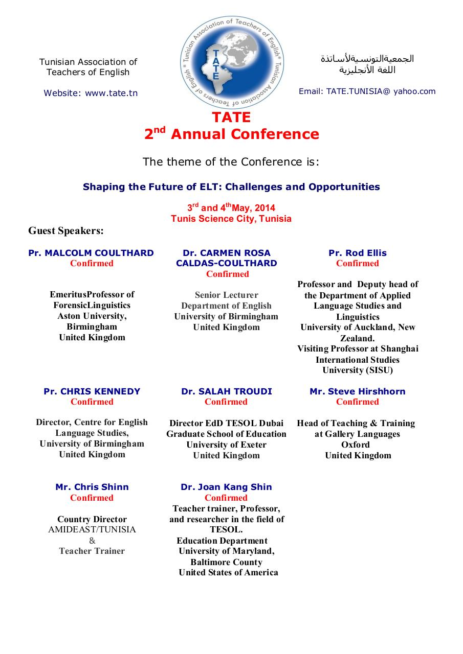 TATE Conference Call For Papers.pdf - page 1/4