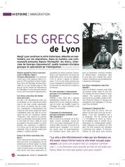 les grecs de lyon