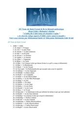 noms du saint coran de la sunnah authentique