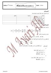 Fichier PDF modele de devoir de controle n 2 8eme de base 1