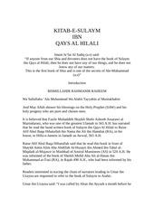 kitab e sulaym ibn qays al hilali