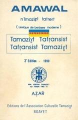 107084867 amawal n tmazi t tatrart edition a ar bgayet 1990