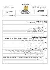 Fichier PDF 2014 1