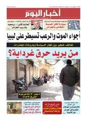 akhbar el yaoum du 21 01 2014