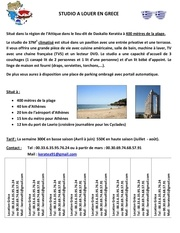 Fichier PDF studio a louer en grece 1