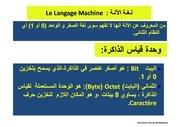 3eme cours language machine systemes numerisation mode de compatibilite