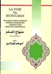 Fichier PDF la voie du musulman