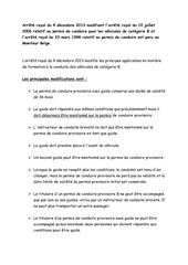 Fichier PDF arrete royal du 4 decembre 2013 modifiant l
