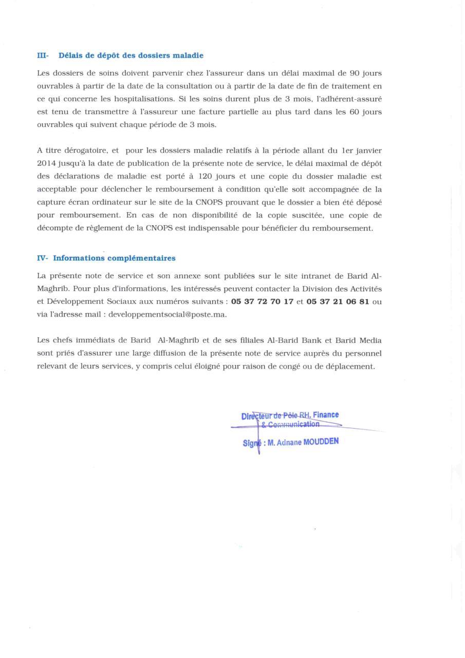 note confidentielle cnops maroc