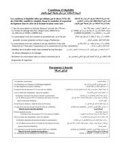 conditions et declaration sur l honneur aadl