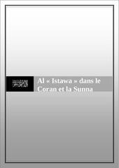 al istawa dans le coran sunna docx