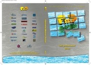 catalogue fmp 2014 1