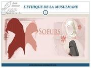 Fichier PDF l ethique de la musulmane