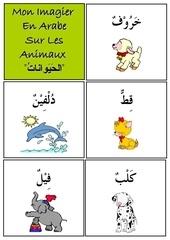 imagier animaux arabe