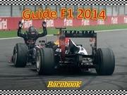 guide f1