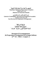 italian2as document acc program