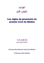 les regles grammaire tome 01 medine
