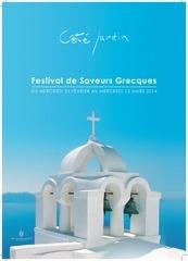 carte des mets saveurs grecques 2014 fr