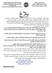communique rabat sale temara 20 02 2014