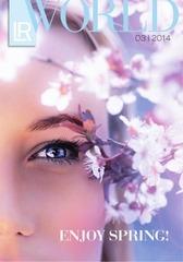 catalogue mars 2014