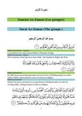 sourate al zomor traduction