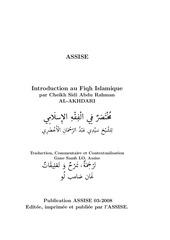 lahdari arabefrancais