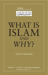 what is islam 1