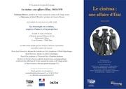 cinema invitation web 2 1