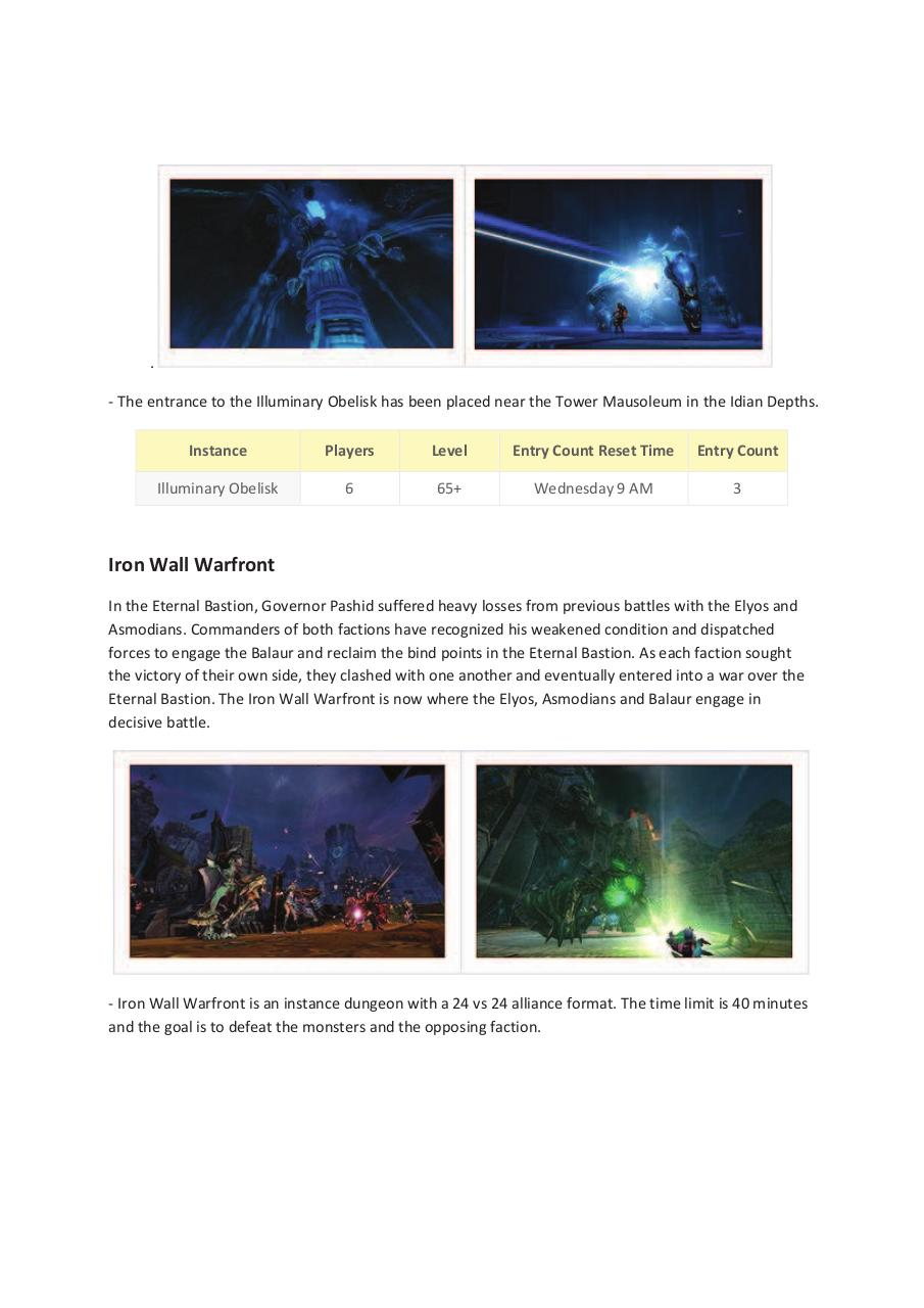 AION_Patch_Notes_1_5.pdf - page 3/10