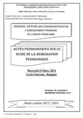 Fichier PDF brochure seminaire 2014