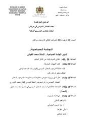 mokhtar soussi marrakech