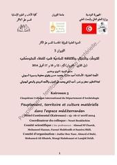 kairouan 5 programme final