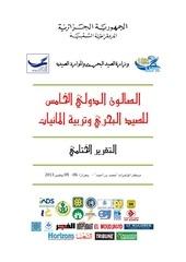 rapportfinal sipa2013 1