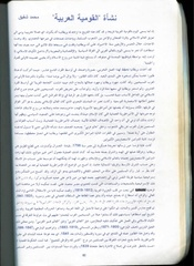 Fichier PDF 2002