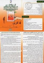 Fichier PDF journEe internationale des victimes des mines antipersonnel
