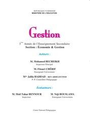 Fichier PDF livre scolaire gestion 3eme