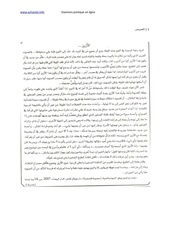 Fichier PDF arab9