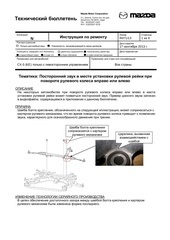 Fichier PDF r07113